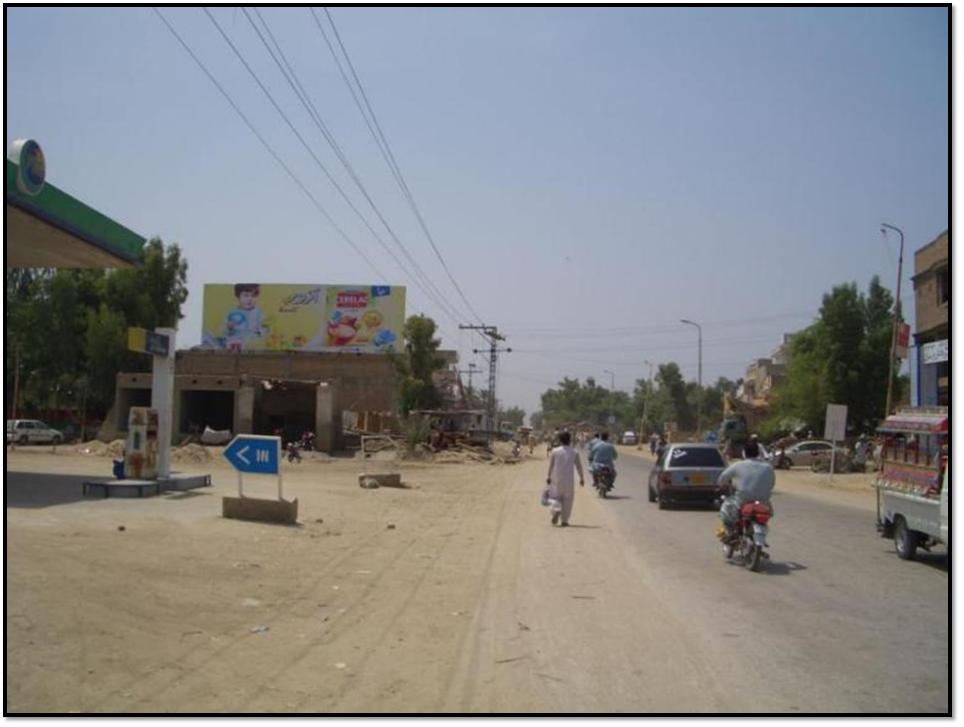 University Road (Punjhatti Chok)