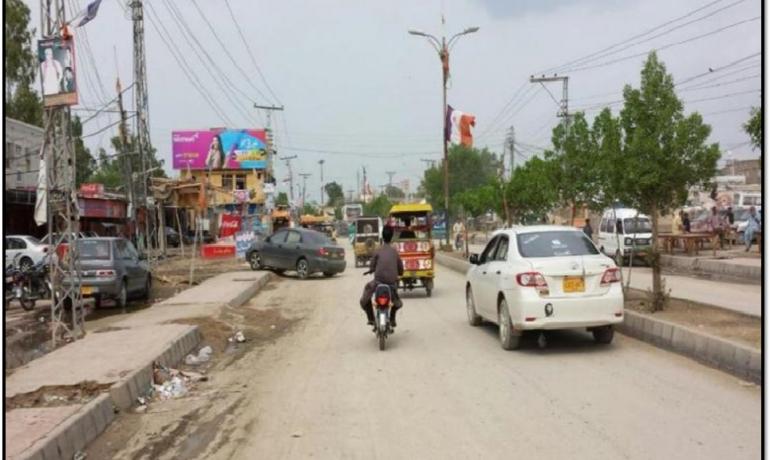Sakrand Road