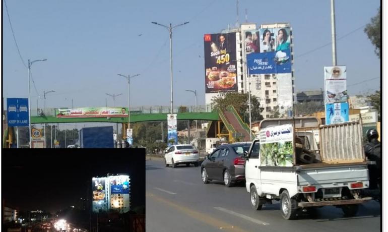 Dadabhoy Building (Opposite Ayesha Bawani) Shahrah-e-Faisal